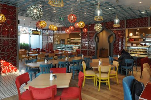 Aldar Restoran